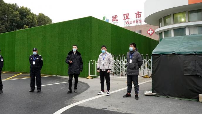 Hospital Jinyintan de Wuhan